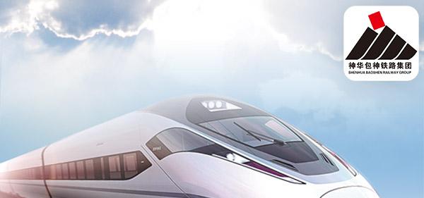 澳环签约国家能源集团 打造中国智慧化协同办公系统